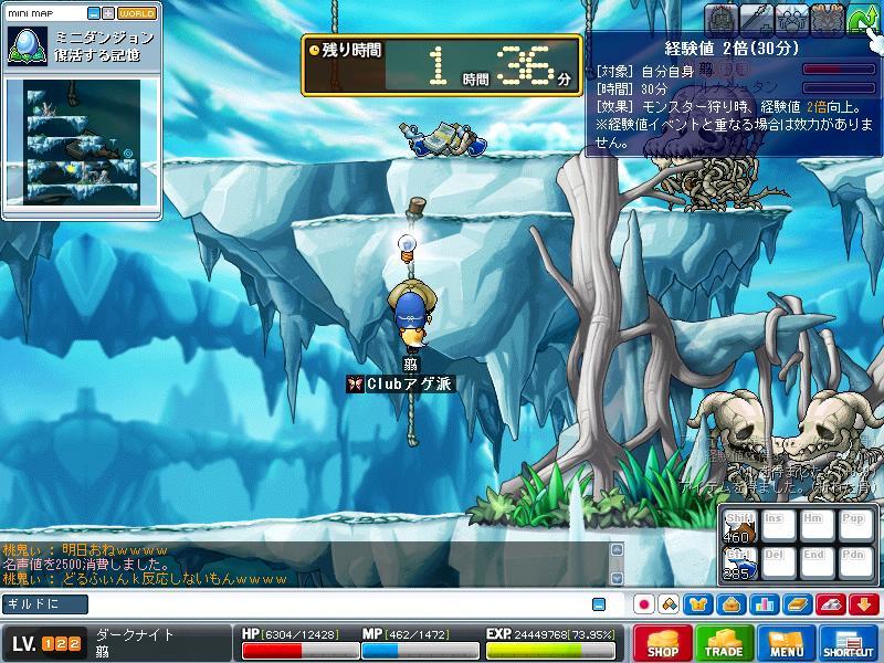 Maple0013_20090514182957.jpg