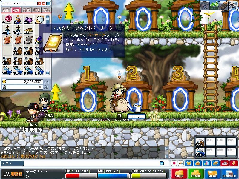 Maple0027_20090514185948.jpg