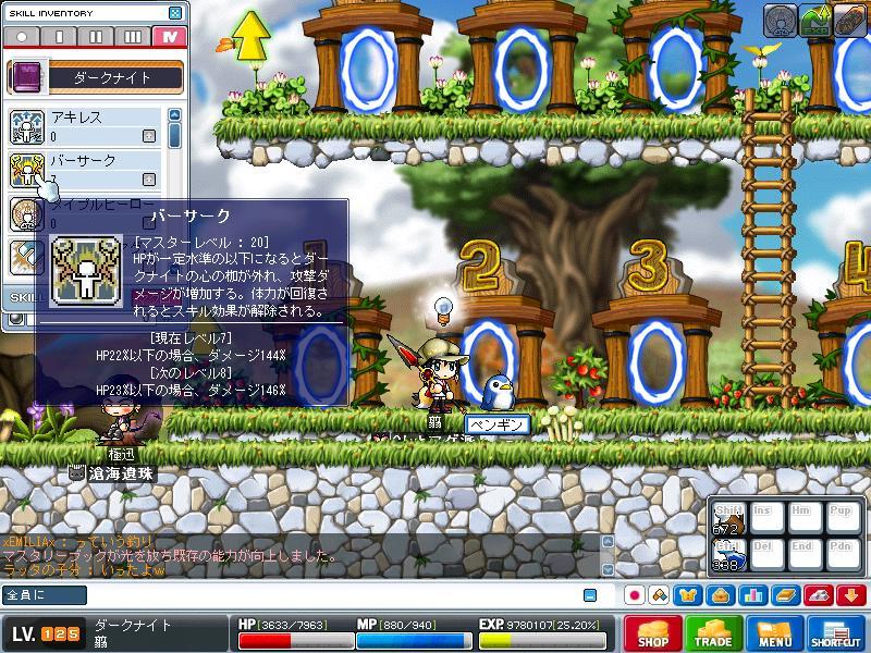 Maple0029.jpg