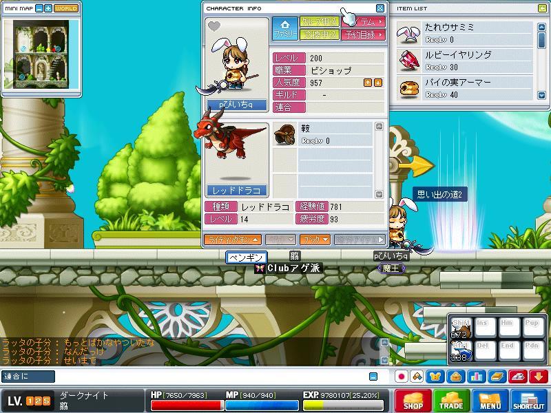 Maple0030_20090514193552.jpg