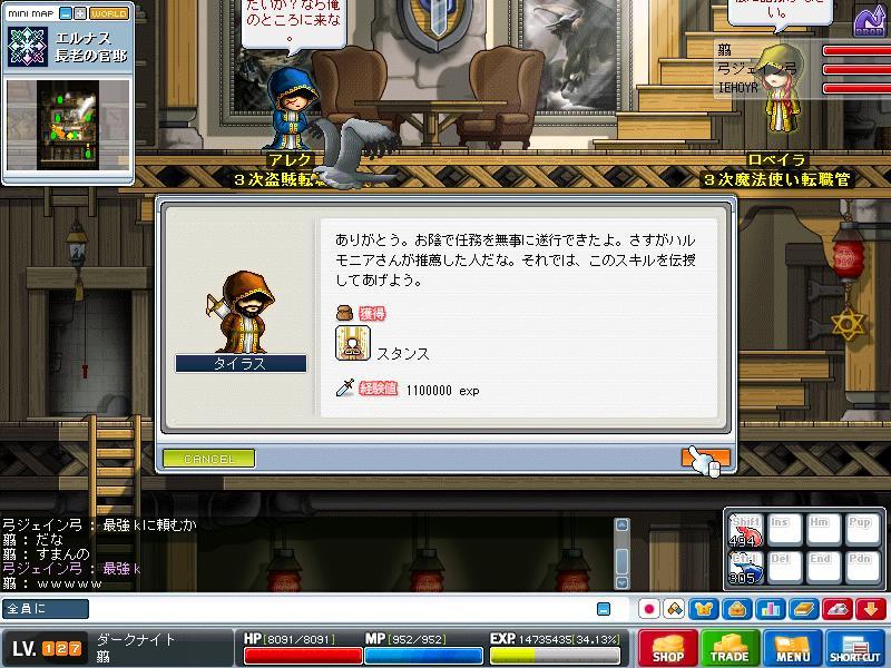 Maple0032_20090514191419.jpg