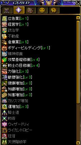 guild.jpg