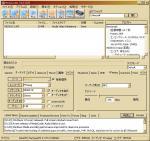 MediaCoder MPEG2 オーディオ