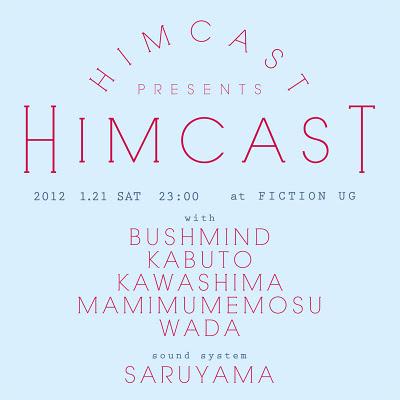 himcast.jpg
