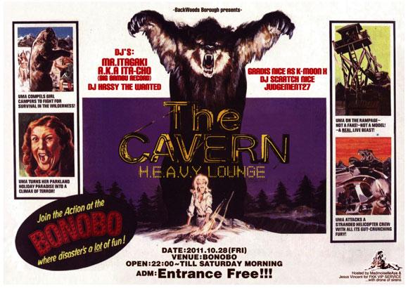 thecavern20111028.jpg