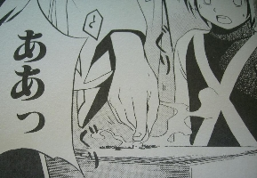 Hikaru2J