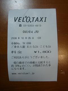 081005_13.jpg