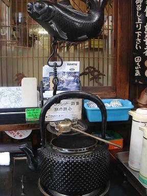 081021_kusatsu_13.jpg