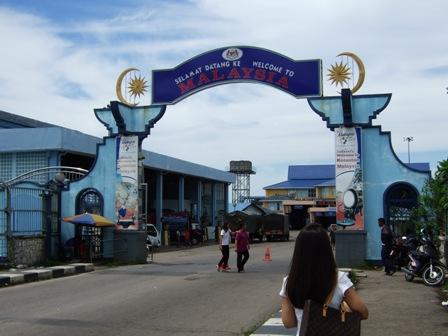 マレーシアボーダーゲート