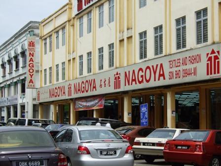 マレーシア 名古屋