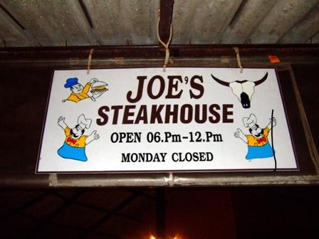 jyo steakhouse1