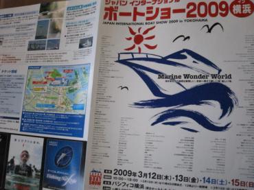 IMG_0183_convert_20090310154759.jpg