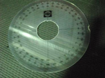IMG_0416_convert_20090520193351.jpg