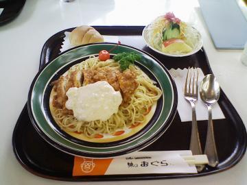 ナンバンメン980円