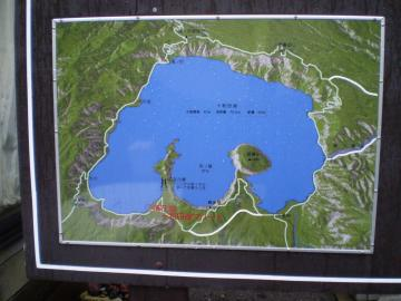十和田湖地図
