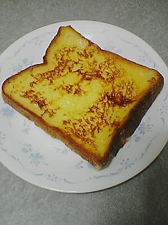 bangohan