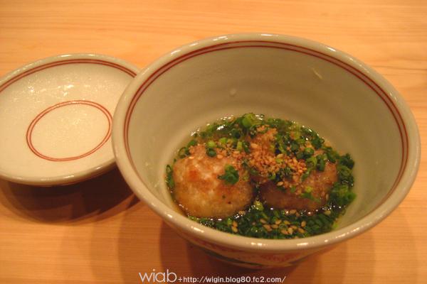 芋を取り巻くあのネバッとした食感は何だったんだ??? ネギが美味しかった。