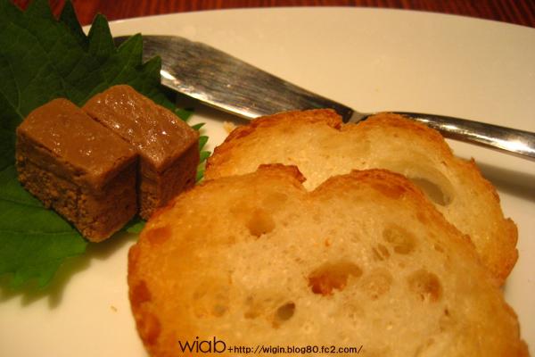 薄く切ったフランスパンとレバーのパテ