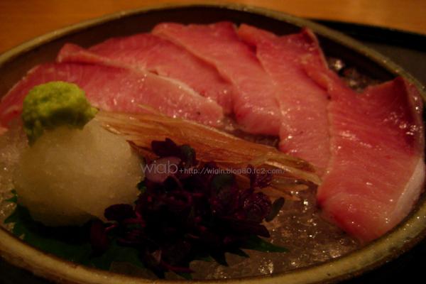 ブリの炙り!! めっちゃ美味い!!!