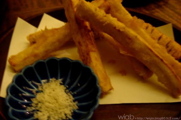 ごぼうの天ぷらで~す
