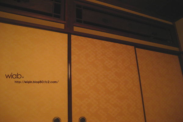 昔ながらな日本家屋☆ こんな造りのお店ってなかなかないよ~