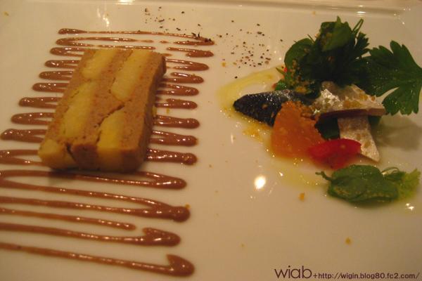 秋刀魚です!! これは美味かった。