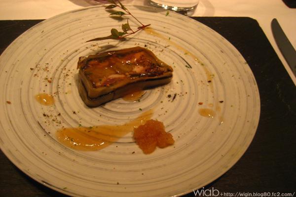 こちら魚のテリーヌです★ 前菜にふさわしい味わい♪