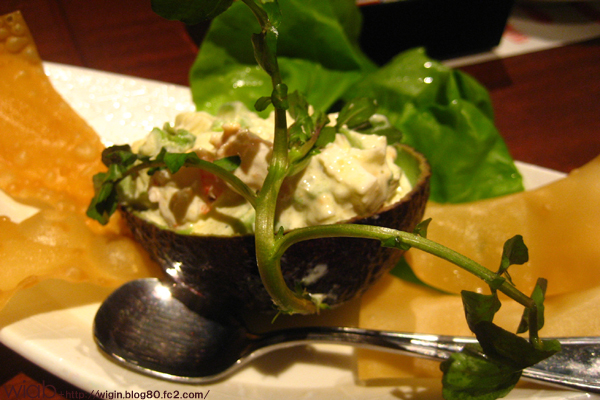 Wakaモーレ ☆ メキシコのアボガド料理だってさ☆ 生意気に美味かったよ