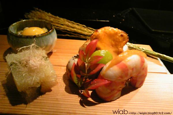 はい~ 9月ということで、秋ですね☆ 食べ物が美味しい季節★ さっそく銀杏あったよ♪