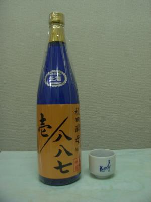 縺ゅi縺九o+023_convert_20090314232605
