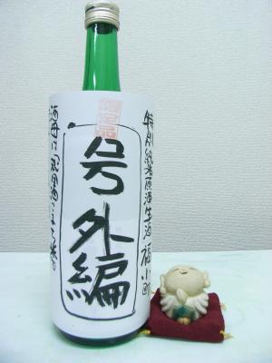 縺ゅi縺九o_convert_20090328134958