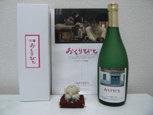 縺ゅi縺九o+001_convert_20090405214202