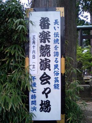 縺ゅi縺九o+009_convert_20090516151545