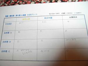 縺ゅi縺九o+005_convert_20090529223009