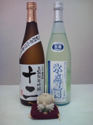 縺ゅi縺九o_convert_20090708130820