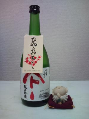 縺ゅi縺九o+009_convert_20090916165937