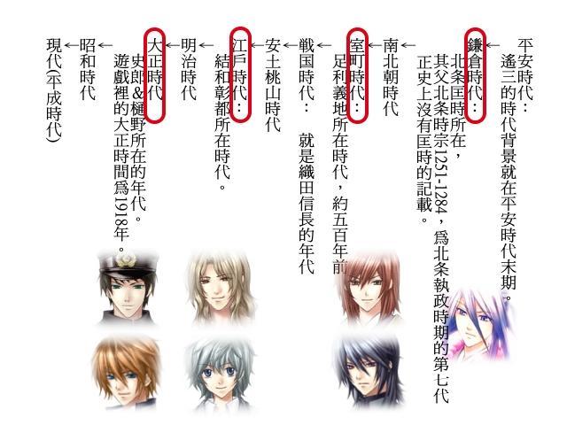 TowanoSakura_Toki_convert_20080524012041.jpg