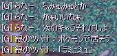らみゅみゅ誕生秘話2