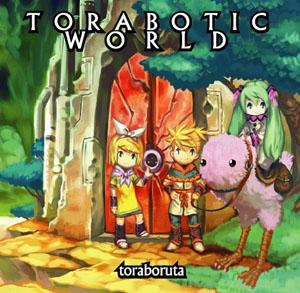 トラボティック・ワールド