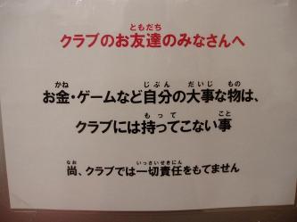 P1260049.jpg