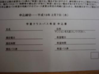 PC040319.jpg