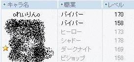 Maple_090917_011308.jpg