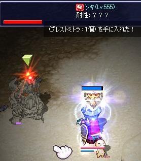 sokijichan.jpg