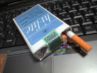 20081103051010