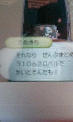 20060505104700