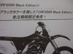 DSCF6651.jpg
