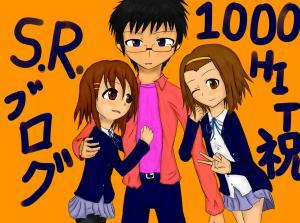 SR1000HITx.jpg