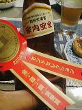 2008,06,12(02)