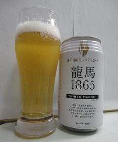 2011,09,11_龍馬1865
