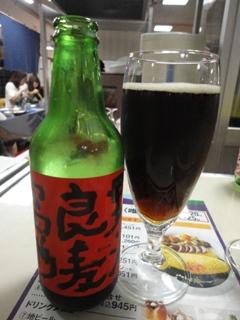 2011,09,24_blog4